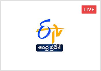 ETV Andhra Pradesh