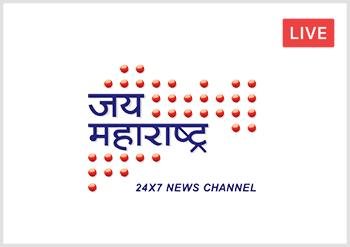 live marathi news