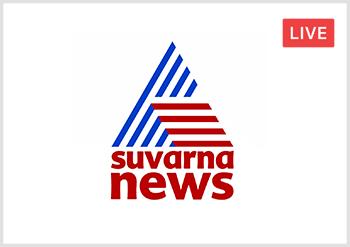 Suvarna News