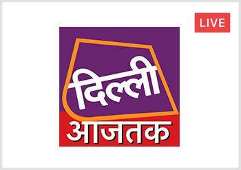 live aaj tak hindi