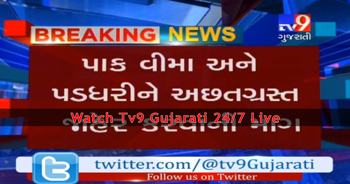 Tv9 Gujarati Live India Watch Latest News Free Online