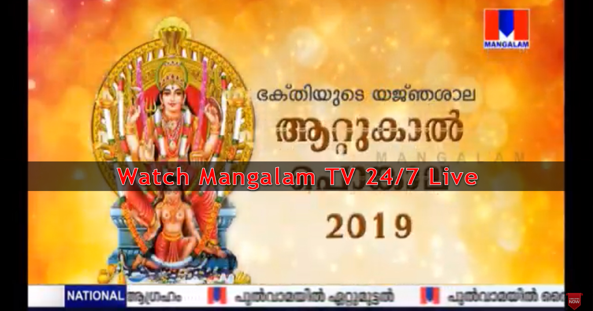 Mangalam TV | Watch Online | Live Streaming | Live Tv Mania