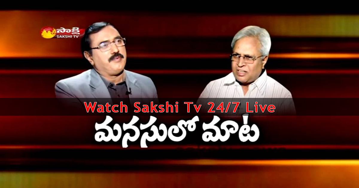 sakshi news channel live come